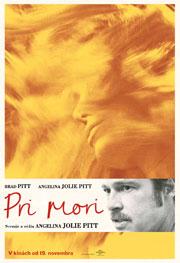 film Pri mori (2015)