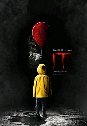 film To (2017)