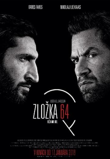 film Zložka 64 (2018)