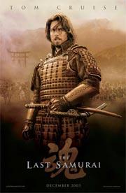 film Posledný samuraj (2003)