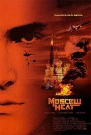 film Moskovská horúčka (2004)