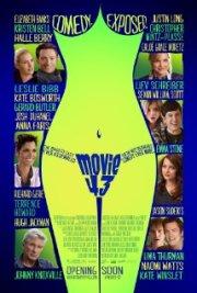 film Mládeži neprístupné (2012)