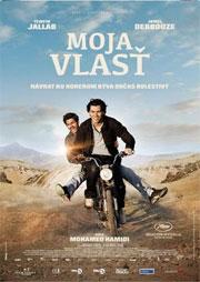 film Moja vlasť (2013)