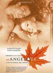 film Oranžová láska (2007)