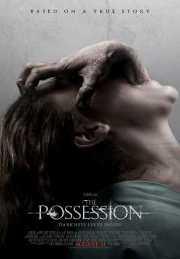 film Kliatba z temnôt (2012)