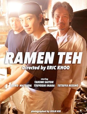 film Bistro Ramen (2018)