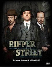 serial Ripper Street (2012)