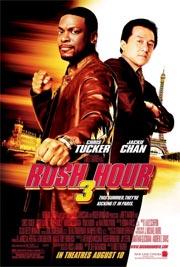 film Križovatka smrti 3 (2007)