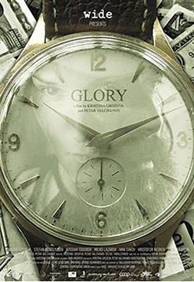 film Glory (2016)