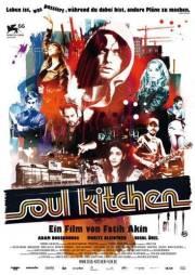film Soul Kitchen (2009)