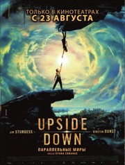 film Paralelné svety (2012)