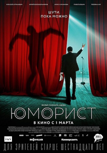 film Humorista (2019)