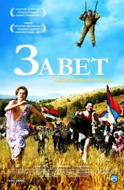 film Testament (2007)