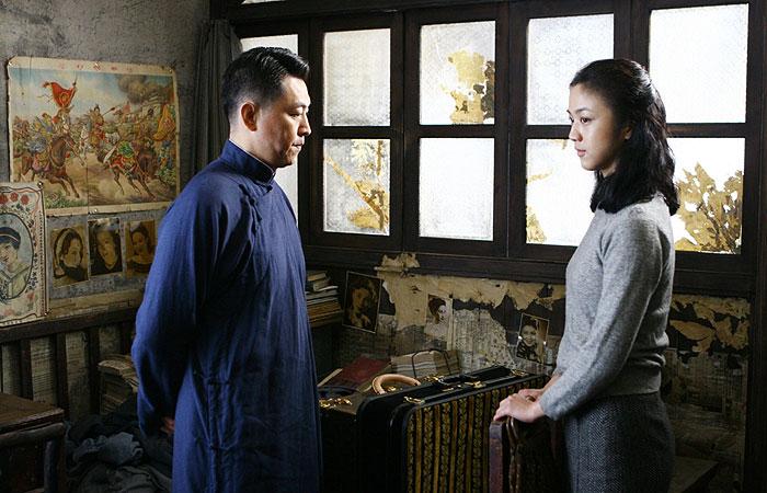 Film Túžba, opatrnosť (2007)
