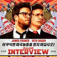 Sony Pictures zrušil film Šialené interview